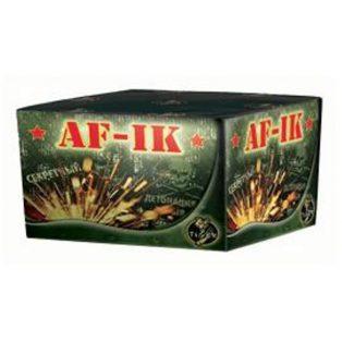 AF-IK Tüzijáték telep 88 lövés/ 80 mp / Ø 25 mm/ 968gr / 3.kateg